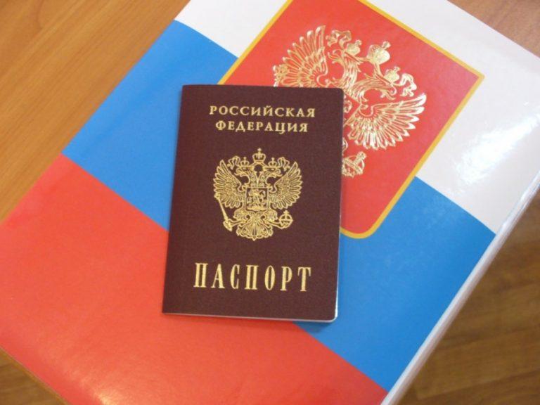 Открытку своими, открытка с получением паспорта 14 лет