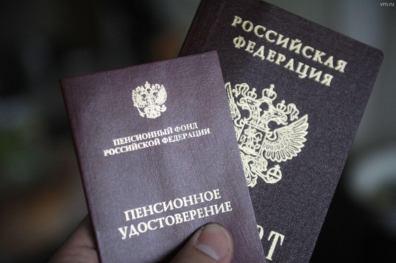 Вопросы пенсионного обеспечения. Возможно ли значительно увеличить пенсии в России?